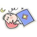 Post thumbnail of Quelles sont les conséquences de l'apnée du sommeil?